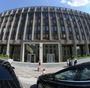 Federation Council building