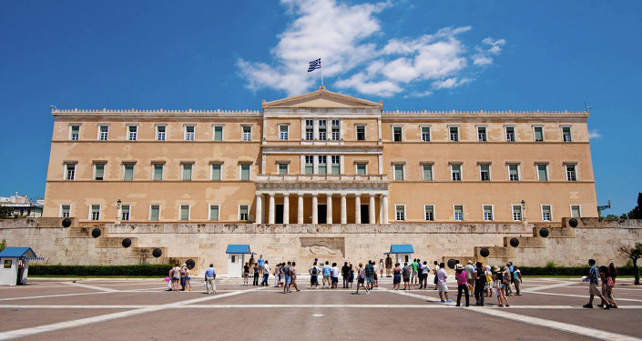 Greece parlament