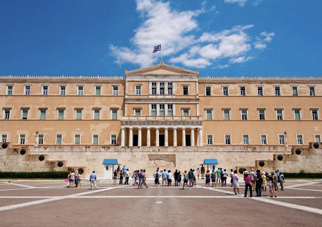 Greece parlament