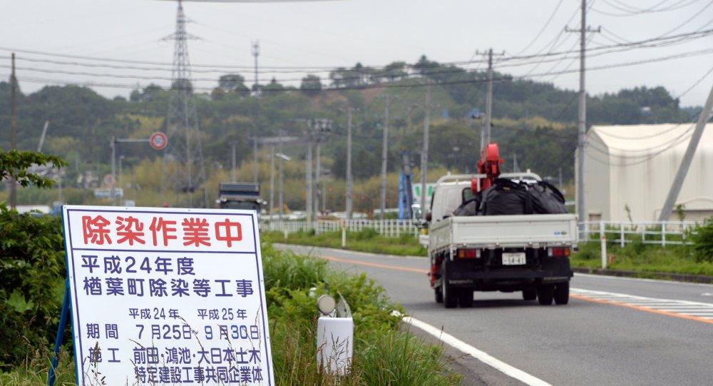 Road at Naraha town in Fukushima prefecture