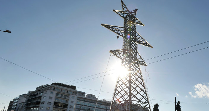 Public Power Corporation (PPC)