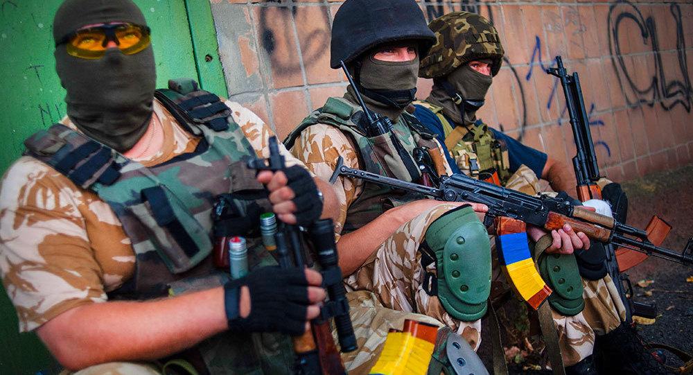 Ukrainian Volunteer Battalion Fighters