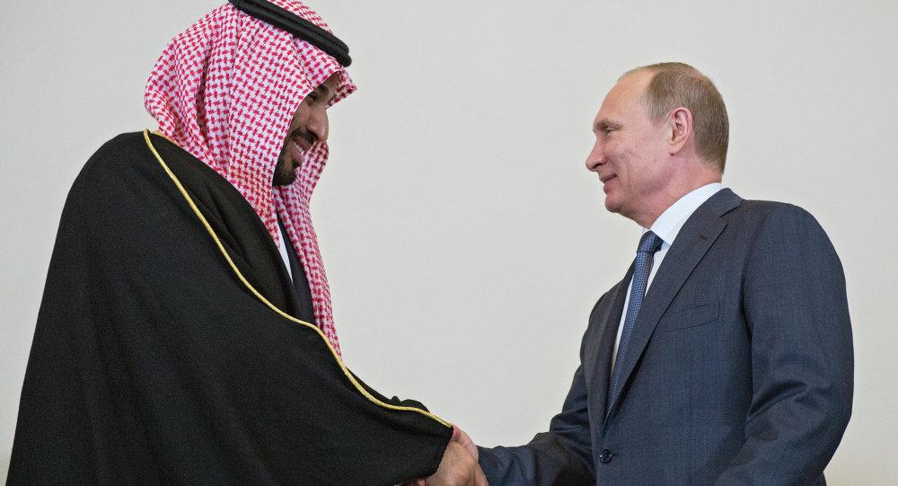 Russian President Vladimir Putin's working trip to St. Petersburg