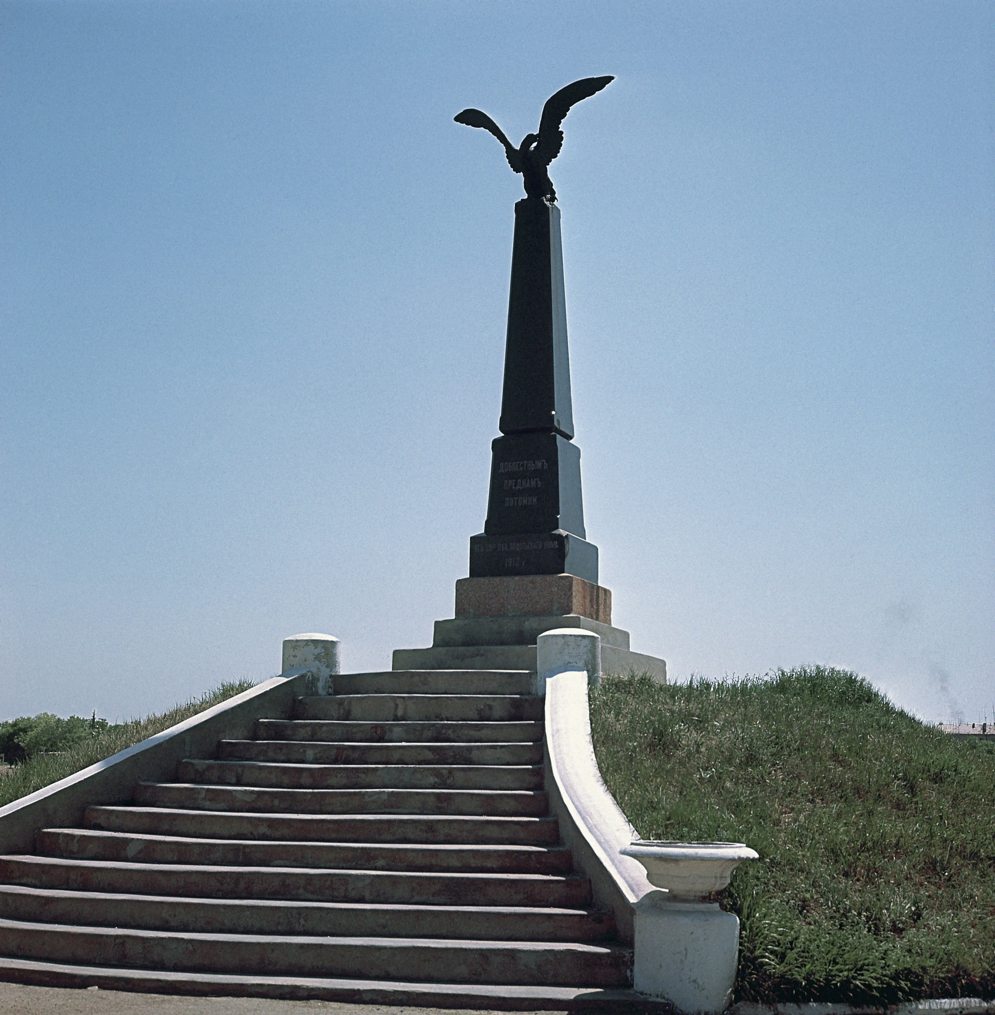Monument Russian Glory in Bendery marking the 100th aniversary of Bessarabia becoming part of Russia