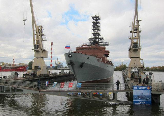 Reconnaissance ship Yuri Ivanov