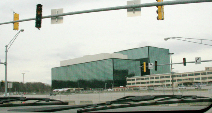 NSA Headquarters Ft Meade Maryland
