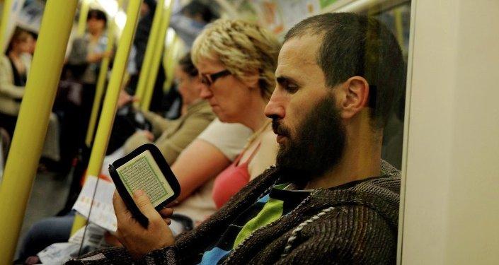 Commuters on London underground