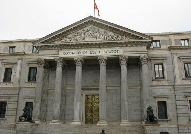 Spanish Parliamental building