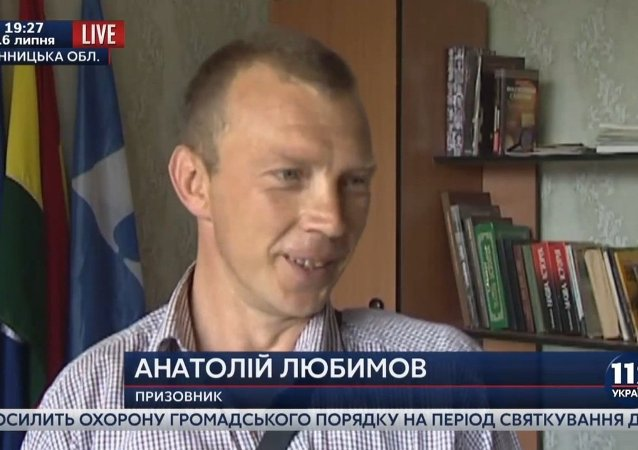 Anatoly Lyubimov, a man missing both arms at the shoulder level, received a draft notice from a local military draft office in central Ukraine