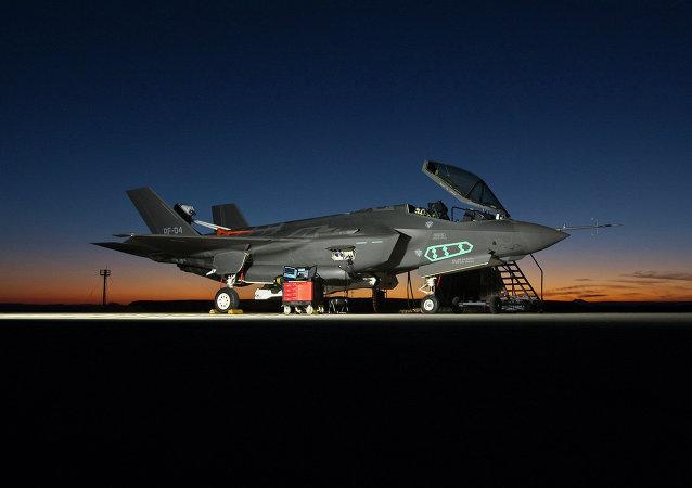 F-35A Lightning II fighter aircraft