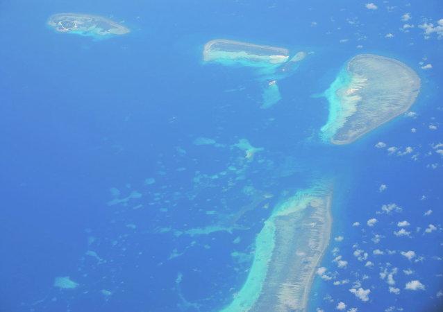 The Paracel Islands
