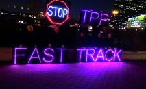 Anti-TPP protest