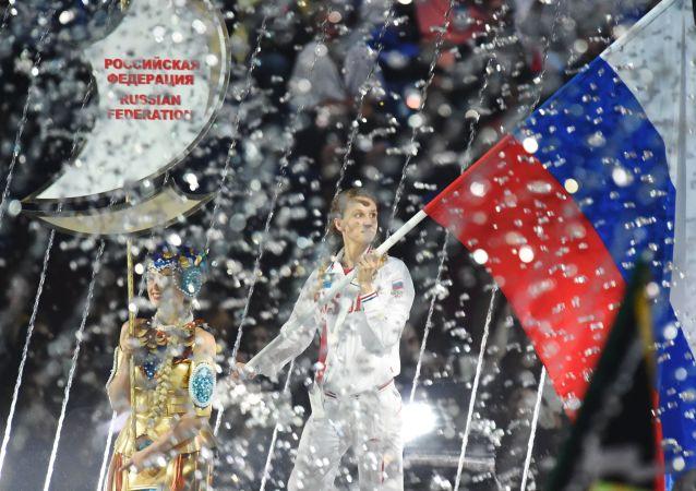 16th FINA World Aquatics Championships in Kazan