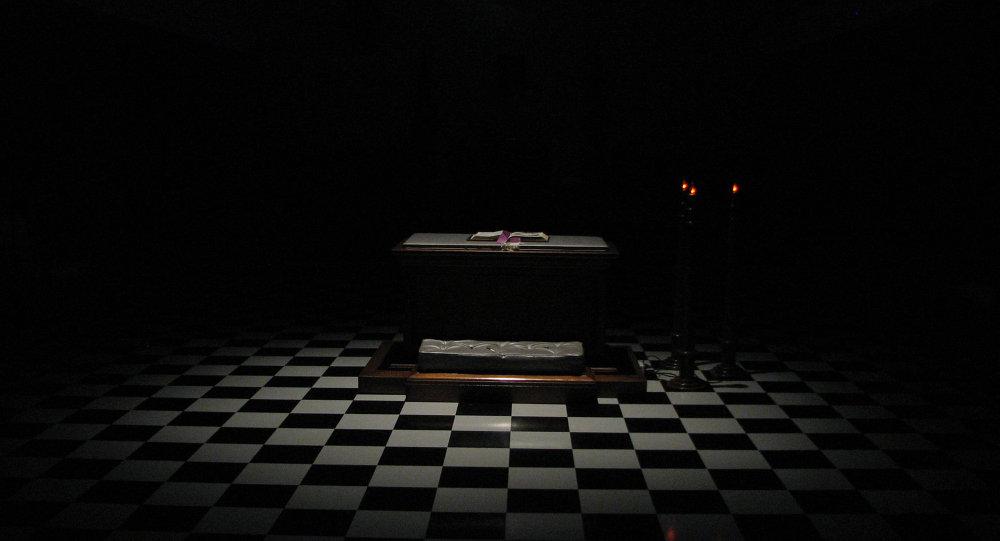 Masonic Altar