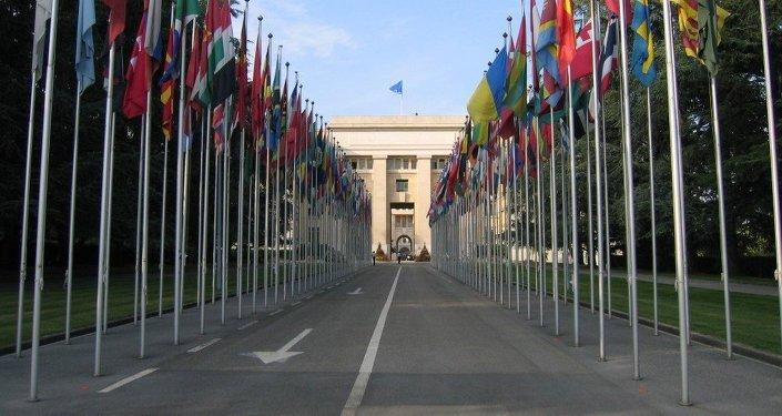 UN headquarters in Geneva