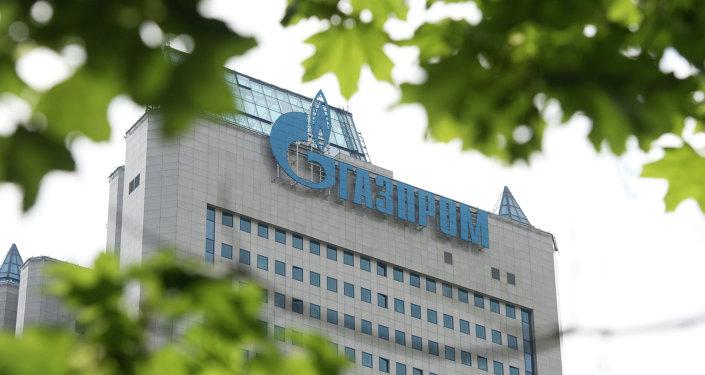 Gazprom office building