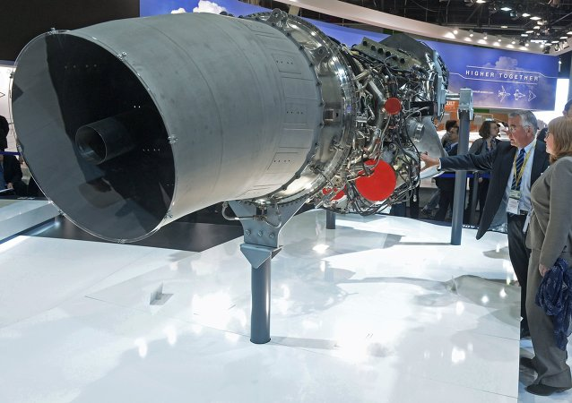 Supersonic jet engine