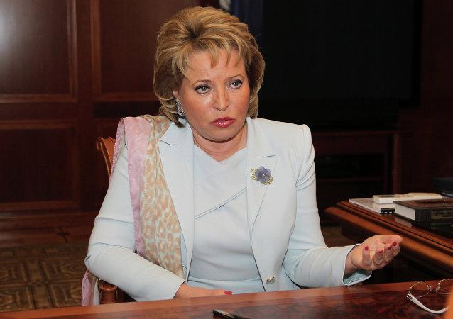 Federation Council speaker Valentina Matvienko