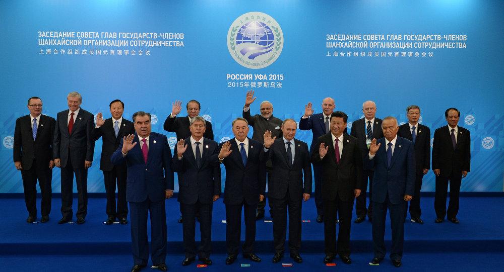 Shanghai Cooperation Organization meeting. File photo