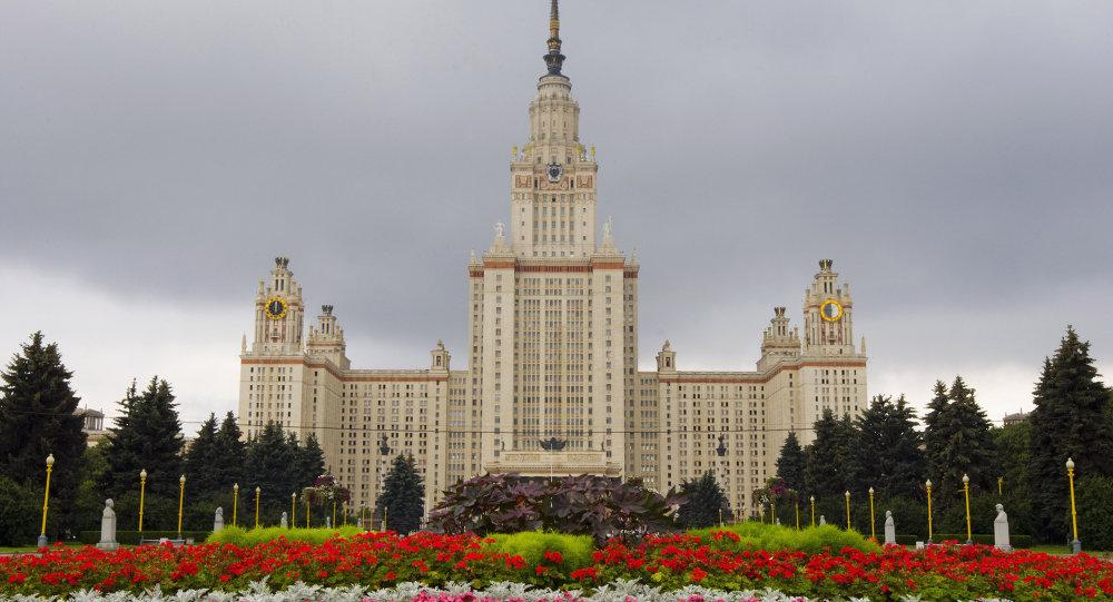 Russian Universities 119