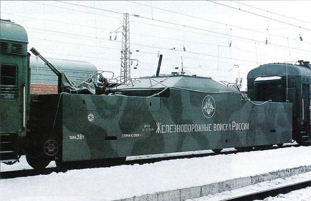 Armored train Terek