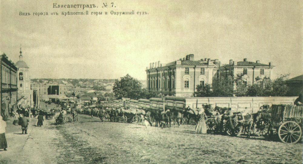 Elisavetgrad