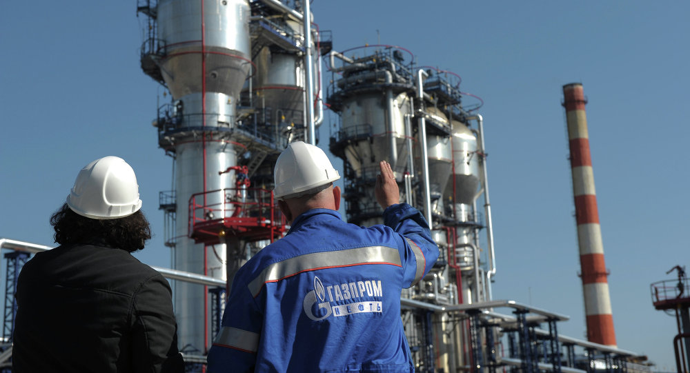 Russian gas giant Gazprom withdraws from Turkish market