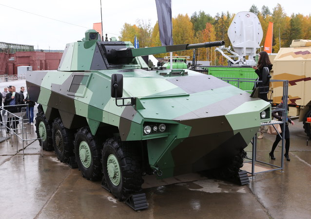 Atom Infantry fighting vehicle