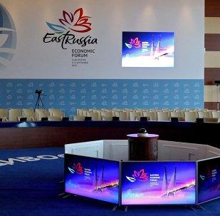 Preparations for East Russia Economic Forum