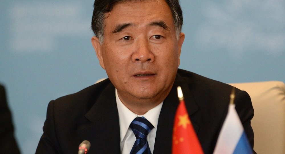 Vice Premier of the State Council of the People's Republic of China Wang Yang