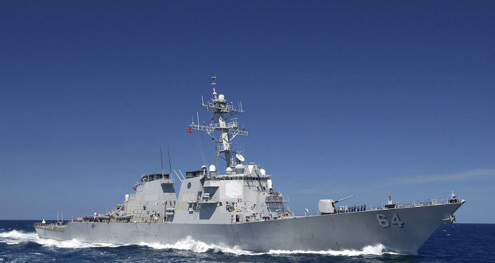 The guided missile destroyer USS Carney (DDG-72)
