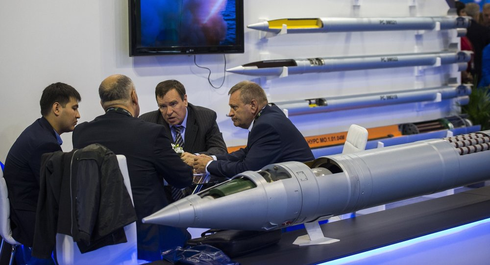 The 10th Russia Arms Expo international exhibition's opening