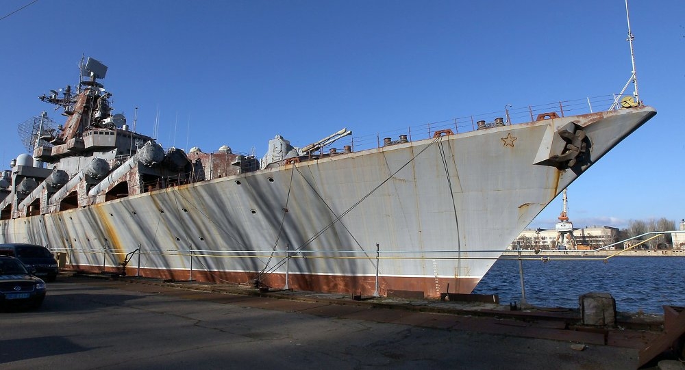 Missile cruiser Ukrayina at the Nikolayev Shipbuilding Yard in Ukraine