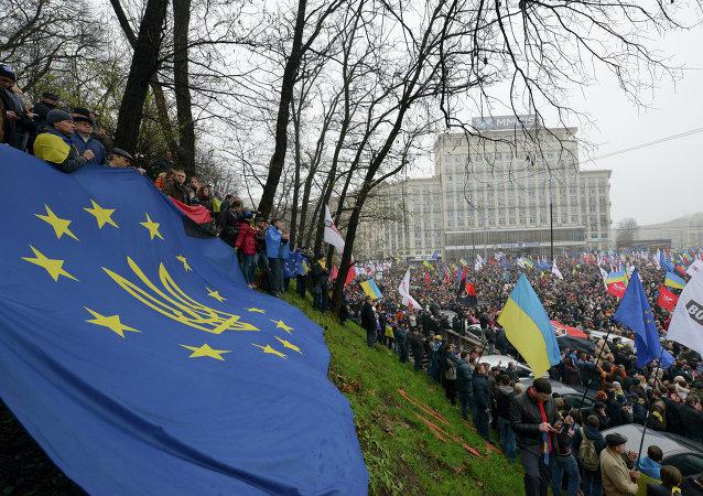 Massive pro-EU rally in Kiev. November 24, 2013