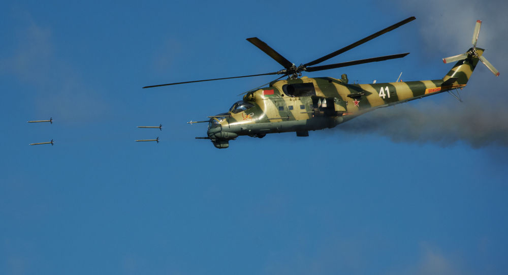 A Mi-24 helicopter crash-landed at an airfield in Central Russia.