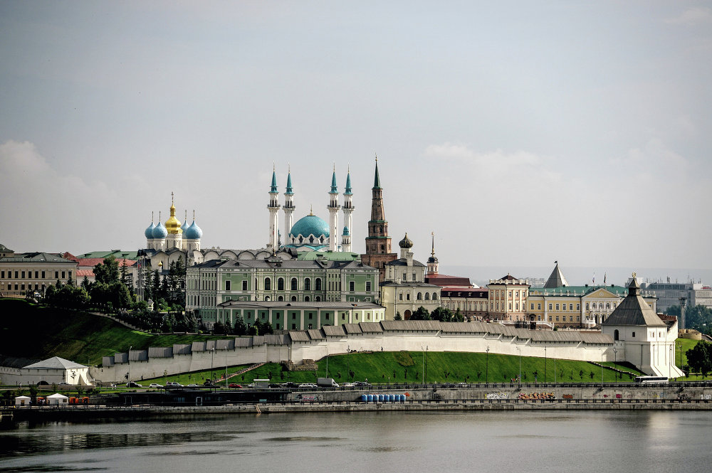 Cities of Russia. Kazan