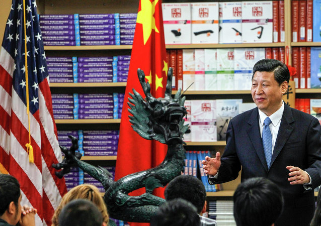 Xi Jinping, China's president