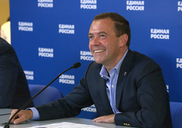 Dmitry Medvedev conducts videoconference with United Russia party representatives in Russian regions which held elections