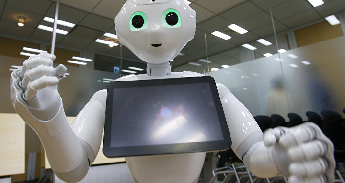 SoftBank Corp.'s new companion robot Pepper