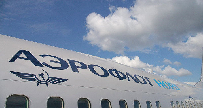 Earlier in the day, Ukrainian Prime Minister Arseniy Yatsenyuk's government said it had banned Russian airlines, Aeroflot and Transaero among them, from entering Ukraine airspace, effective from October 25 as part of its anti-Russian sanctions.