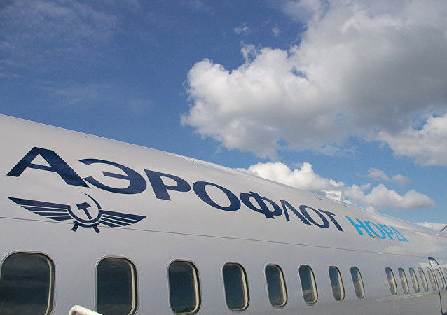 State to sell Aeroflot stake in 3-5 years