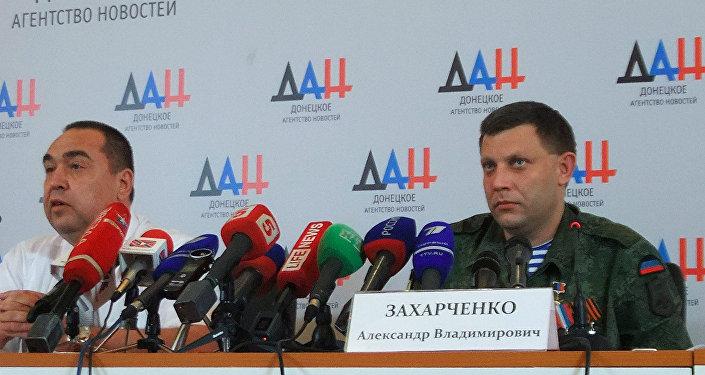 Joint briefing of DPR Head Alexander Zakharchenko and LPR Head Igor Plotnitsky