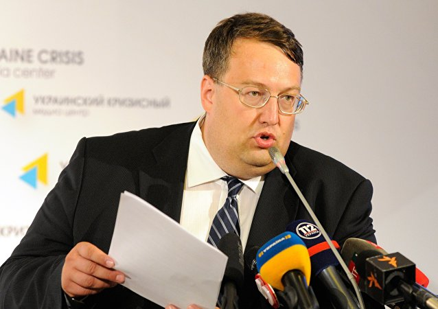 Press briefing by Anton Gerashchenko, adviser to Ukraine's Interior Minister