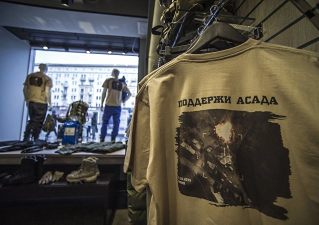 The Army of Russia shop in Moscow