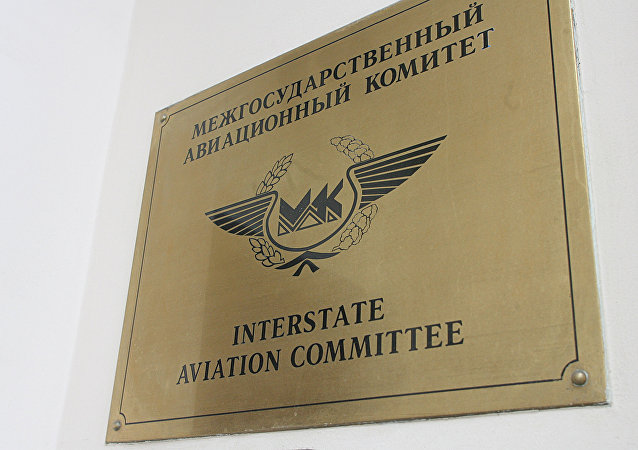 Inter-State Aviation Committee