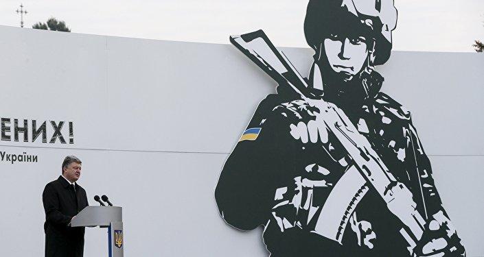 Ukraine's President Petro Poroshenko speaks during the opening ceremony of an exhibition showcasing new Ukrainian military equipment in Kiev, Ukraine, October 14, 2015