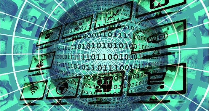 Online surveillance
