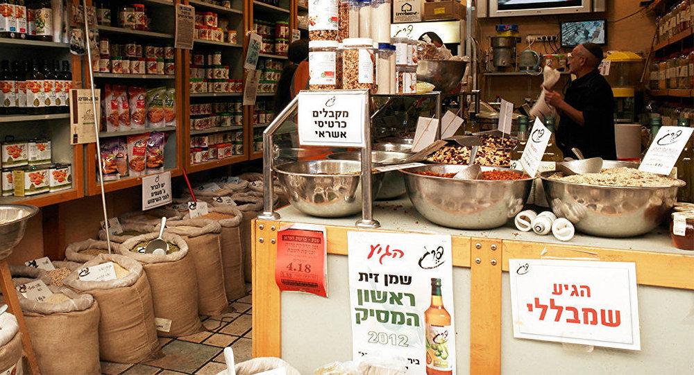 A shop in Jerusalem, Israel