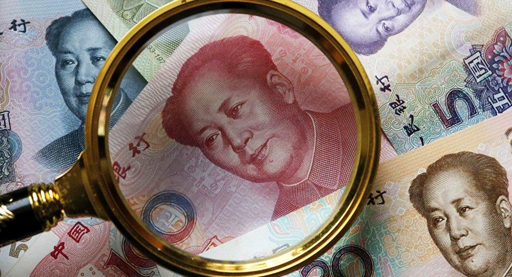 100, 50, 20, 10 and 5 yuan bills