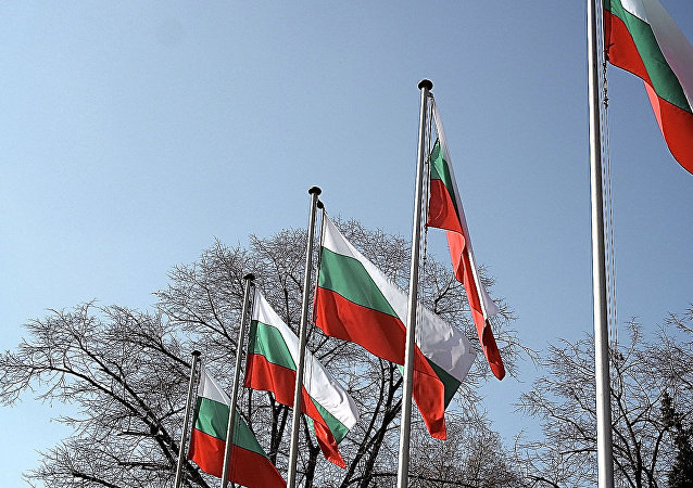 Bulgarian flags